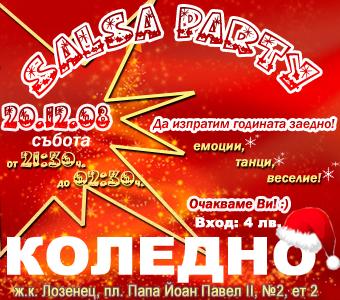 kol_party_08.jpg