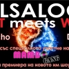 �� 28 �������: Salsalogy - East meets West
