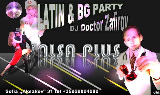 club Salsa Plus - петък 24 Октомври